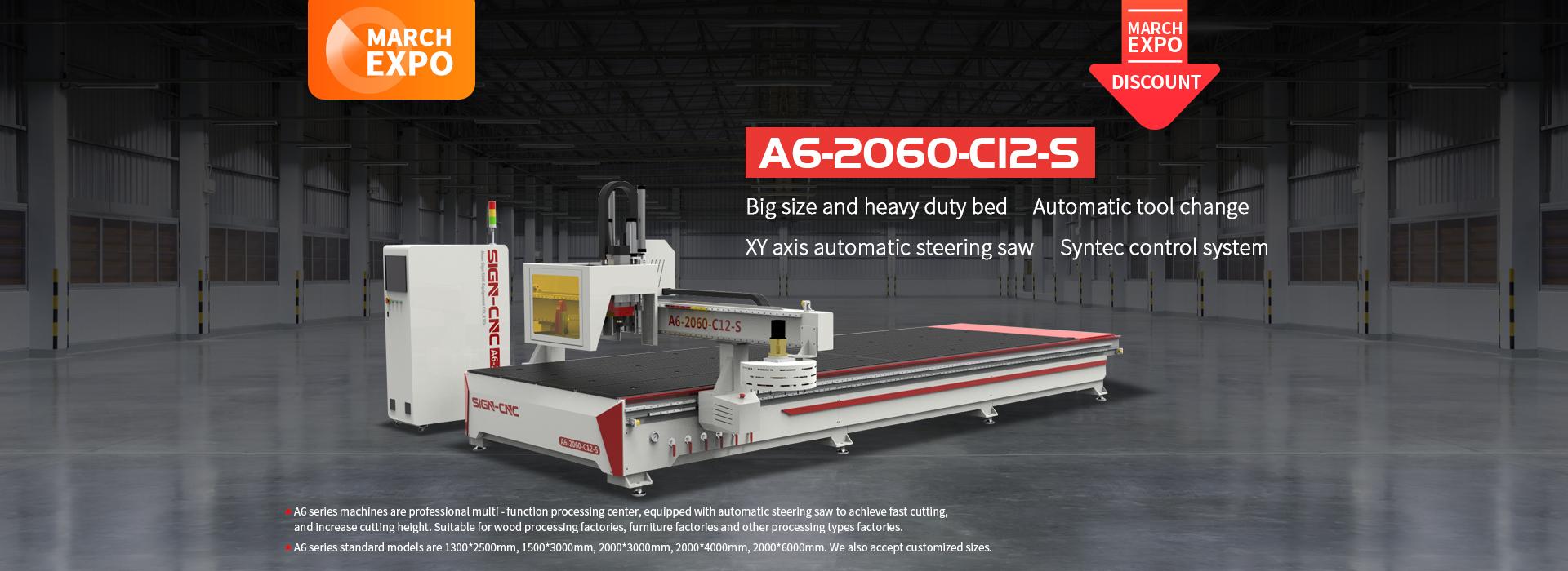 A6-2060-C12-S