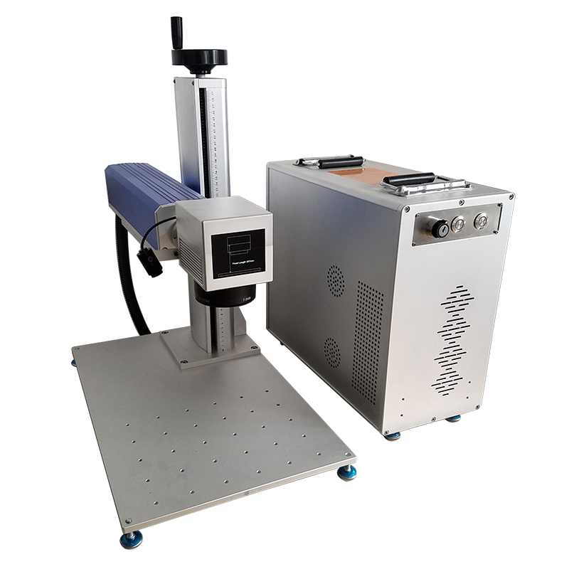 Split Fiber Laser Marking Machine 20W