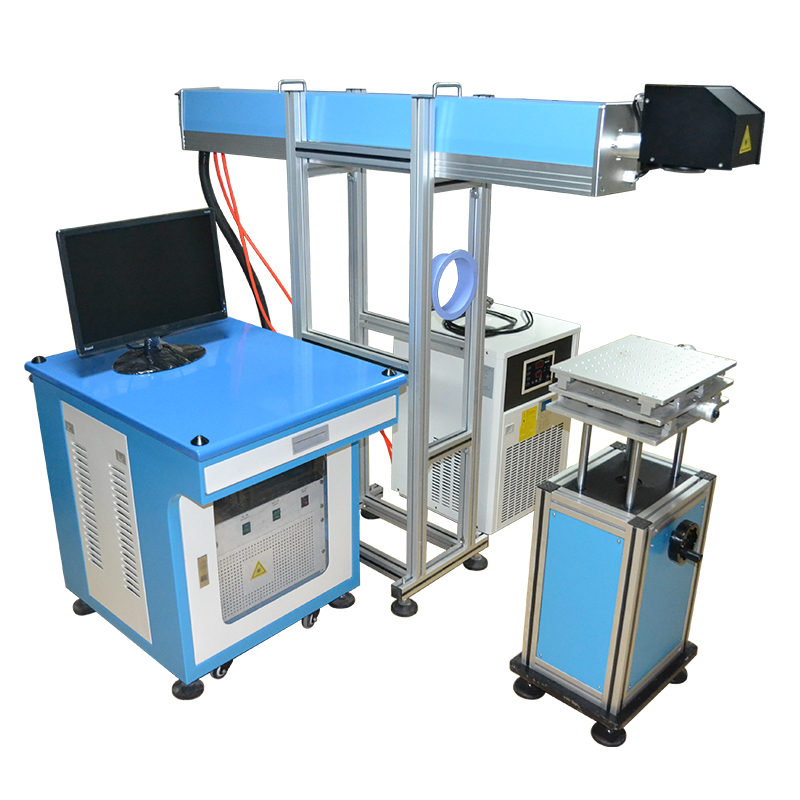 CO2 Laser Marking Machine 80W
